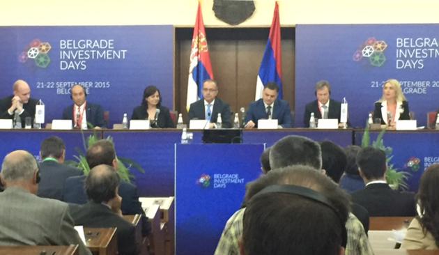 """Poslovni forum """"Beogradski investicioni dani"""""""