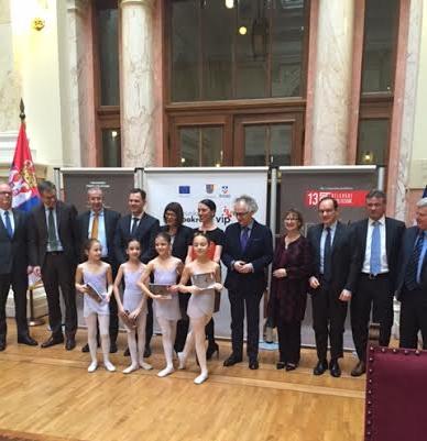 Beogradski festival igre, konferencija za medije, Dom Narodne skupštine Srbije